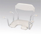 Aluminium adj Bath Seat with back
